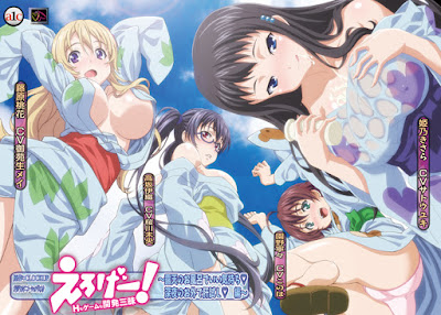 FreeHentaiStream.com Eroge! H mo Game mo Kaihatsu Zanmai