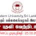 Vacancy In Eastern University,Sri Lanka