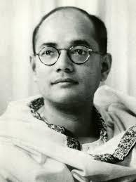 Subhash Chandra Bose GK