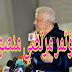 مرتضى منصور يعتدى على حكم مباراة الزمالك وانبى ويتهم اللاعبين بالتمرد