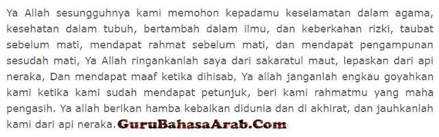 Arti Doa Selamat Dalam Bahasa Indonesia lengkap