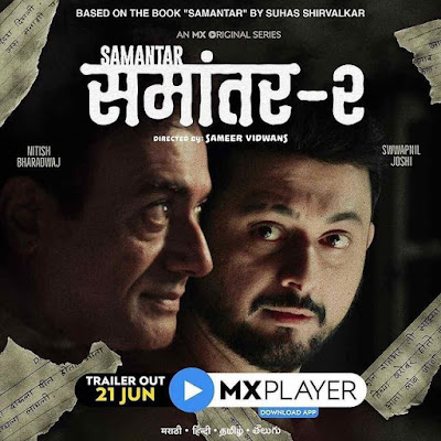 Samantar 2 Web Series Cast, Wiki, Release Date, Trailer, Video and All Episodes
