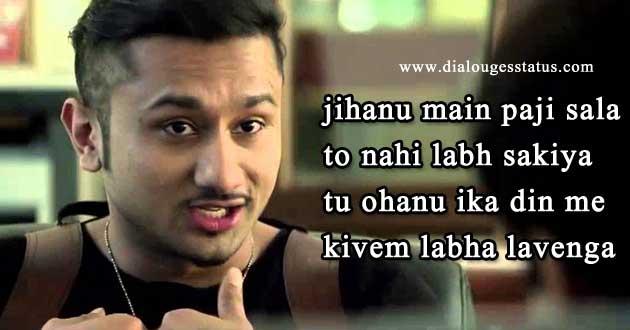 Zorawar Movie Dialogues