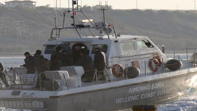 Παρουσιάσθηκε στις αρχές ο χειριστής του σκάφους που συγκρούστηκε στην περιοχή Θύνι στην Ερμιονίδα