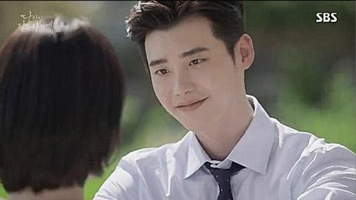 lee jong suk sebagai jung jae chan