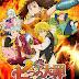 Manga Nanatsu no Taizai Bahasa Indonesia