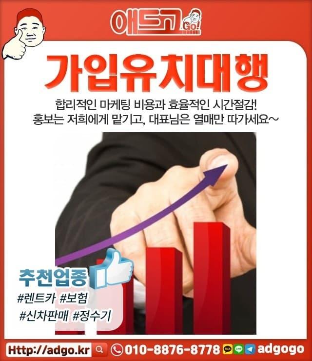 서울중구서류봉투제작