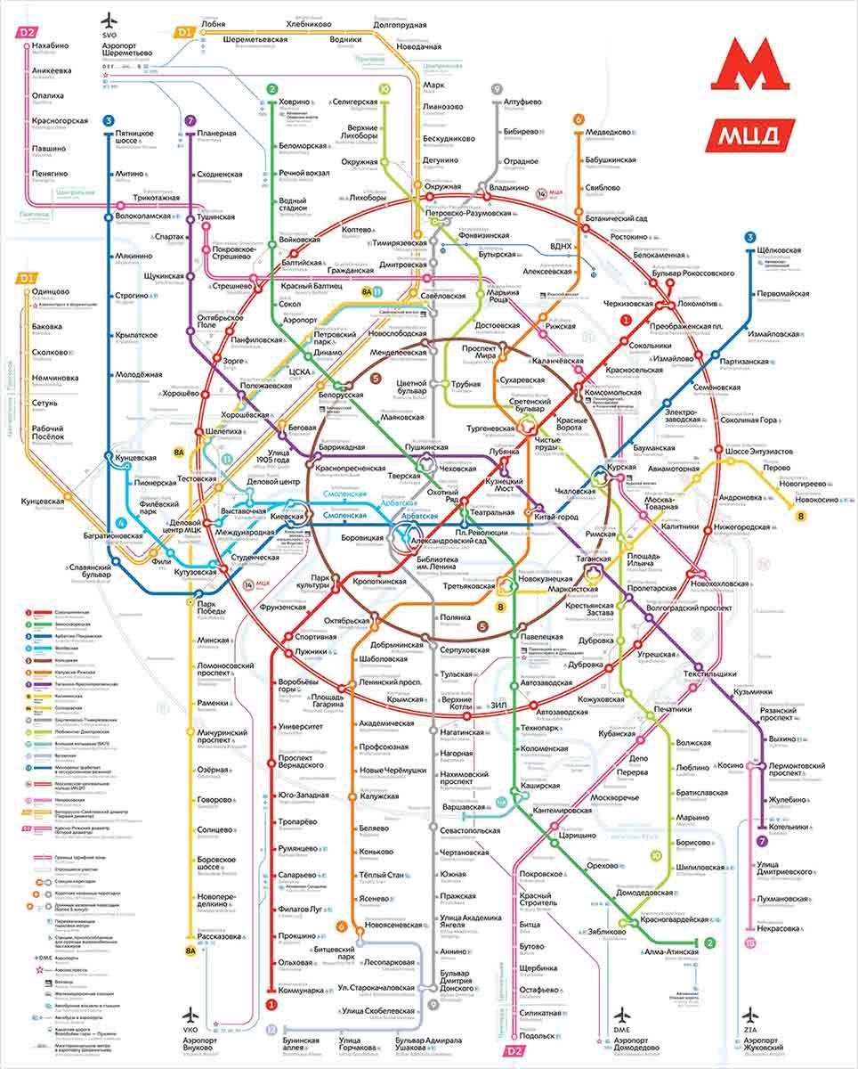 Схема метро Москвы с МЦК 2021
