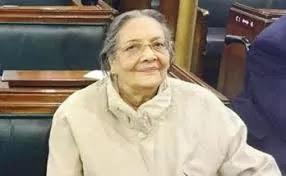 Veteran Professor Chitra Ghosh passed away