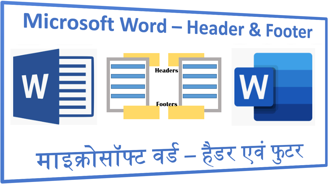 How to Use Header & Footer in MS-Word?