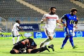 اون لاين مشاهدة مباراة الزمالك وسموحة بث مباشر 15-5-2018 نهائي كاس مصر اليوم بدون تقطيع