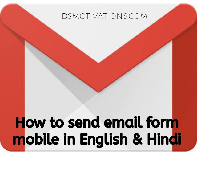 How to send email from mobile read English and Hindi