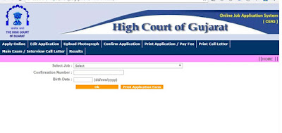 HC OJAS (DYSO) Exam Call Letter, Syllabus, Exam Date hc-ojas.guj.nic.in
