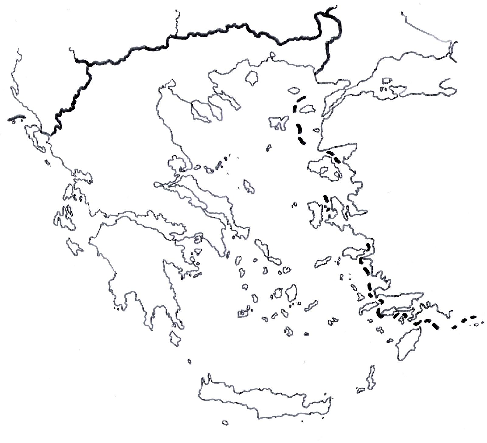 Mappa Muta Grecia Antica Cartina
