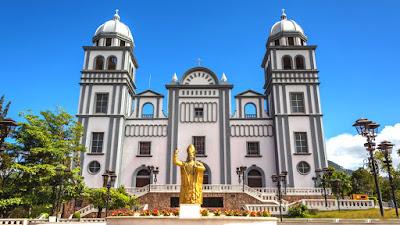 Iglesia de Suyapa