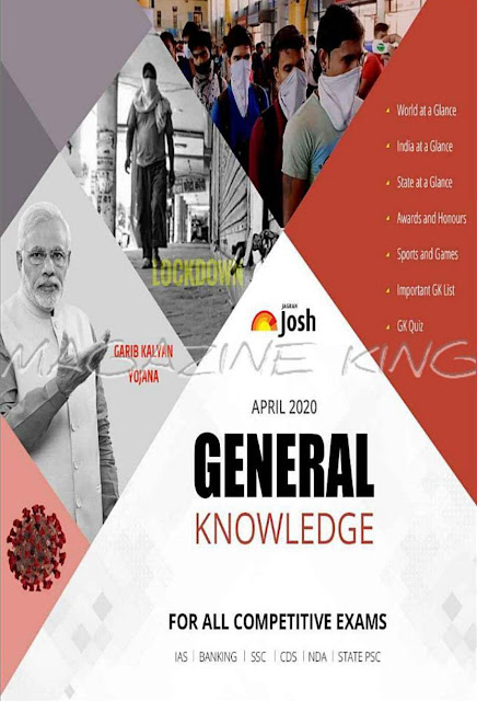 General Knowledge (April 2020) :for all Competitive Exams