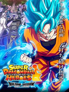 Assistir Super Dragon Ball Heroes Online