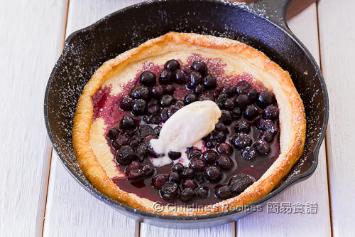 荷蘭寶貝班戟 Dutch Baby Pancake02
