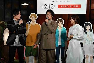 Film Bokura no Nanokakan Sensou, Detail Musik Terungkap di Konferensi Pers