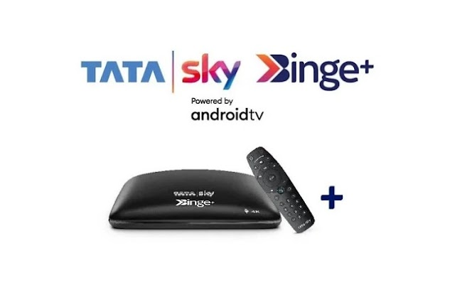 Tata Sky Binge Plus Set Top Box Tata Sky Binge+ की कीमत में हुई 3,000 रुपये की कटौती, जानें नई कीमत और फीचर्स