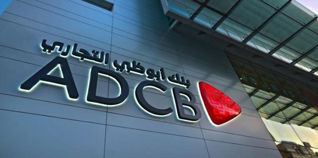 بنك ابو ظبى التجارى يعلن عن وظاىف براتب يبدأ من 5000 درهم التقديم عبر الموقع الرسمي
