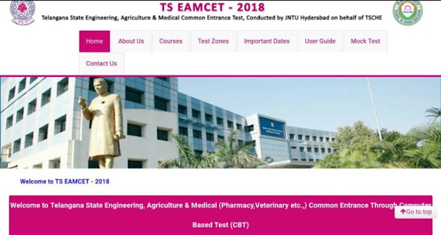 TS EAMCET Online Application 2018-2019, apply online last date