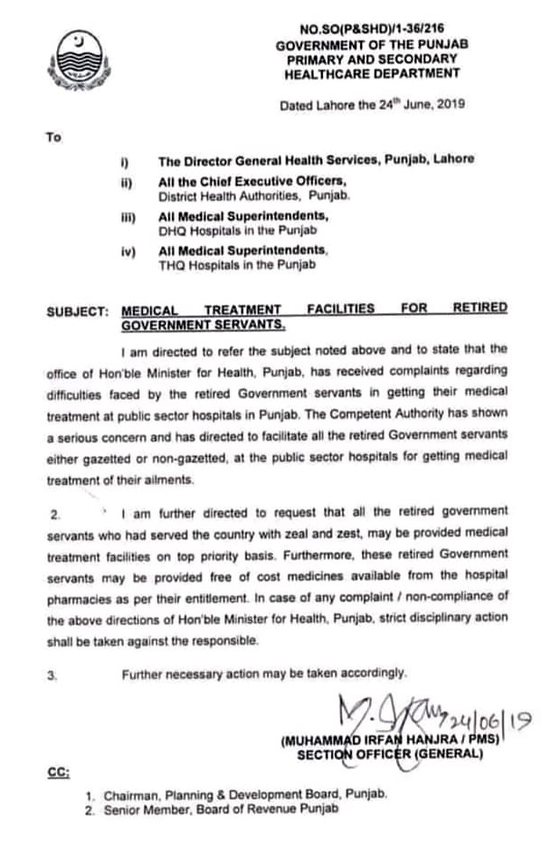MEDICAL TREATMENT FACILITIES FOR RETIRED GOVERNMENT SERVANTS