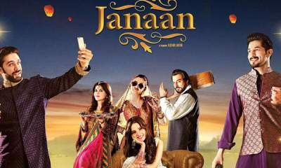 Janaan 2016 Urdu Hindi Full HD Movies Free Download 480p Blu-Ray