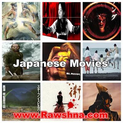 افضل افلام يابانية على الاطلاق