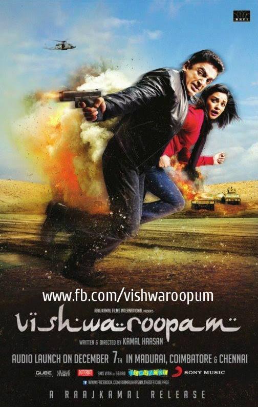 Movies Blog: Kamal Hassan's Vishwaroopam Tamil Movie ...  Movies Blog: Ka...