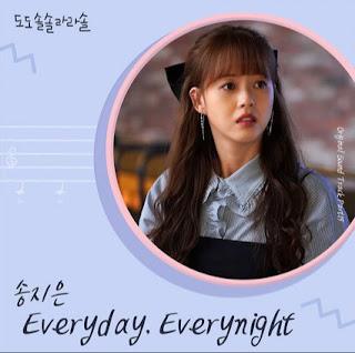 SONG JI EUN (송지은) EVERYDAY, EVERYNIGHT