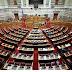 Ψηφίστηκαν τρεις σημαντικές τροπολογίες για τον Έβρο
