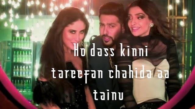 तारीफां Tareefan Song Lyrics(English) | Veere Di Wedding | QARAN Ft. Badshah | Kareena Kapoor Khan, Sonam Kapoor, Swara & Shikha