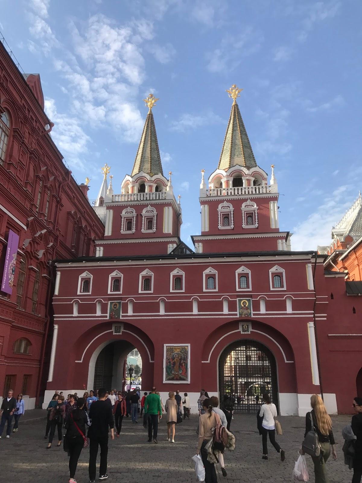 Porta da Ressurreição - Moscou