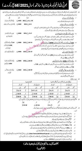 fc-balochistan-south-jobs-2021-apply-online