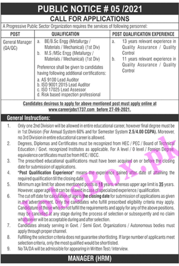 www.careerjobs1737.com/jobs - Progressive Public Sector Organization Jobs 2021 in Pakistan