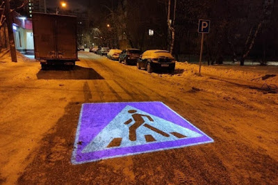 The first laser pedestrian crossing appeared in Moscow