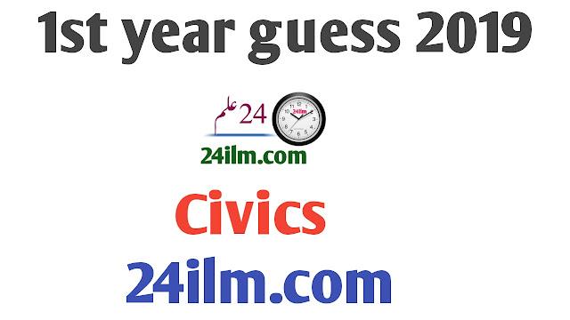 11th civics guess