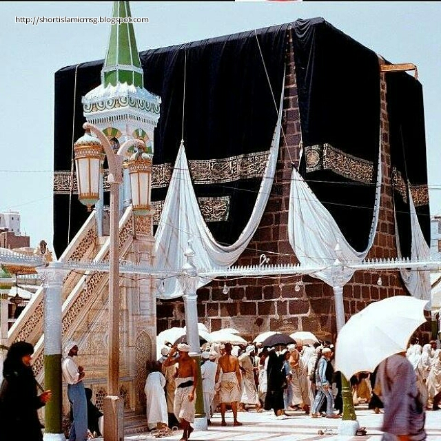 saudi arabia kaaba