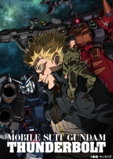 Mobile Suit Gundam Thunderbolt Episode 01-04 [END] MP4 Subtitle Indonesia