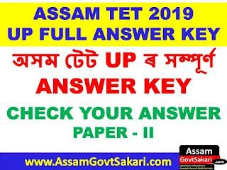 Assam TET 2019 UP Answer Key