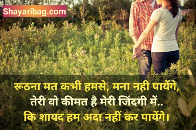 Dil Se I Love You Shayari