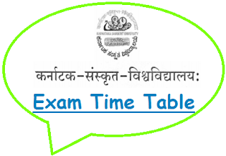 Karnataka Samskrit University Time Table 2020