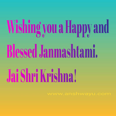 krishan janmashtami in 2020 krishna birthday janmashtmi of 2020 krishna ashtami 2020