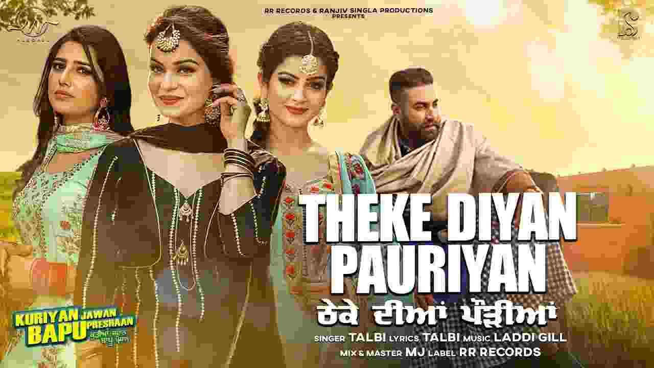 ठेके दियां पौरियाँ Theke Diyan Pauriyan Lyrics in Hindi Talbi Punjabi Song