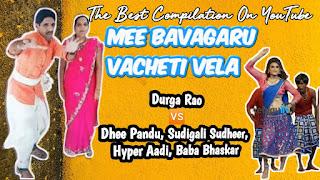 Mee Bavagaru Vacheti Vela | Durga Rao Natya Mandali | Nekkileesu Golusu
