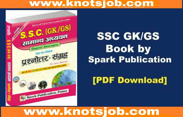 spark book about exercise, spark book about autism, book about spark, spark book for railway, spark book for railway group d, spark book for ssc, spark book for beginners, spark book in hindi pdf, spark book on exercise, spark book on autism, spark book by john ratey pdf, spark book by john ratey, spark joy book by marie kondo, spark english book for ssc, book from spark, spark gk book in hindi, spark book near me, spark english book of class 7, spark book ssc pdf download,  gs book of kiran publication, gs book of lucent, book g test after g2 expires, gs book in hindi pdf, gs book for ssc, gs book for upsc, gs book for ssc cgl, gs book in hindi, target times gs book buy online, gs book by manohar pandey, gs book by rakesh yadav pdf, gs book by dk rathi, gs book by kiran, gs book by manohar pandey pdf, gs book for competitive exams, gs book in pdf, gs book in hindi download, book g in ontario, gs book of rakesh yadav, book g test over phone, gs book value per share, gs tangible book value per share, g-plus book, gs book for up pcs, gs book for up police, up gs book, up gs book pdf, up gs book pdf in hindi, best gs book for up pcs, up gs book in hindi, best gs book for up police,
