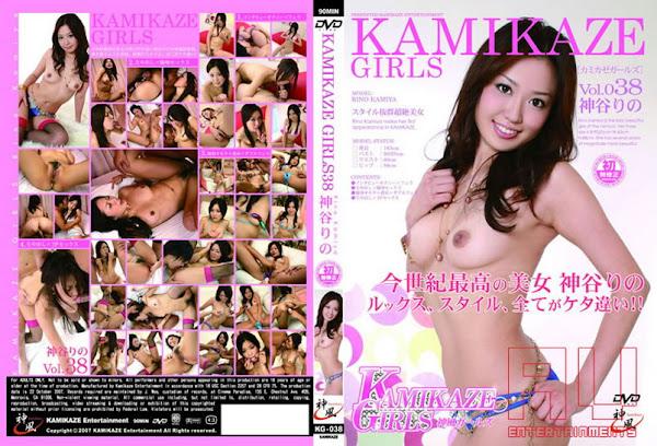 [KG-38] Kamikaze Girls Vol 38 – Rino Kamiya_หนังโป๊เต็มแผ่น | UPX69 หี รูปโป๊ ภาพโป้ คลิปโป๊ หนังโป๊