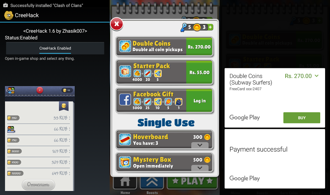 freedom in app purchases lucky patcher