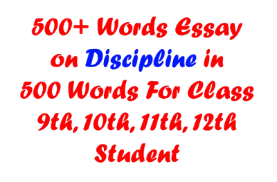 Essay on Discipline in 500 Words in English for Student